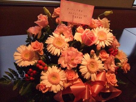 20121024萩原花.jpg