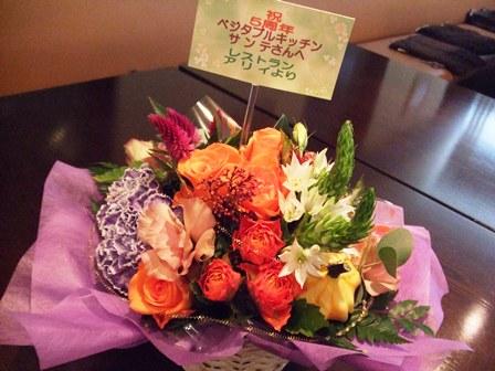 20121024アリイ花.jpg